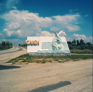 ТЭК Эльбор, www.tk-elbor.ru Грузоперевозки в Саки, в Крым. Доставить груз в Саки из Москвы в Крым.